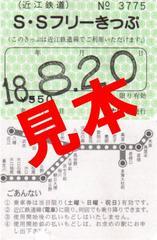 FI2612420_5E.jpg