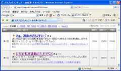 FI2612944_3E.jpg