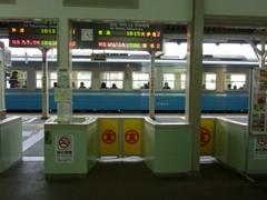 20100302f.jpg