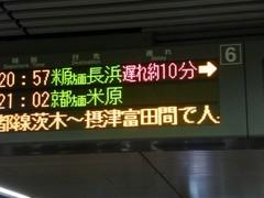 20100302g.jpg