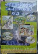 20100327h.jpg