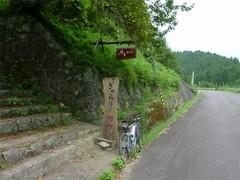 20100814d.jpg