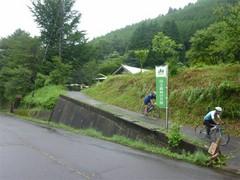 20100814f.jpg