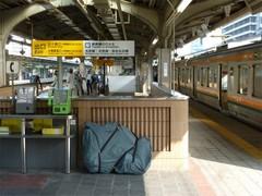 20100905b.jpg