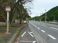 20100930h.jpg