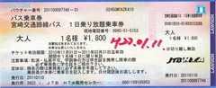 20110111x.jpg