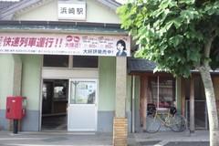 20110731b.jpg