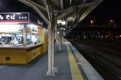 20120109n.jpg