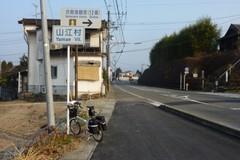 20120110b.jpg
