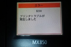 20121025a.jpg