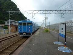 20130905c.jpg