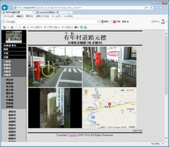 20140711c.jpg