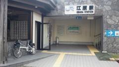 20140902b.jpg