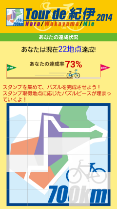 20150208a.png