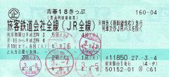 20150315l.png