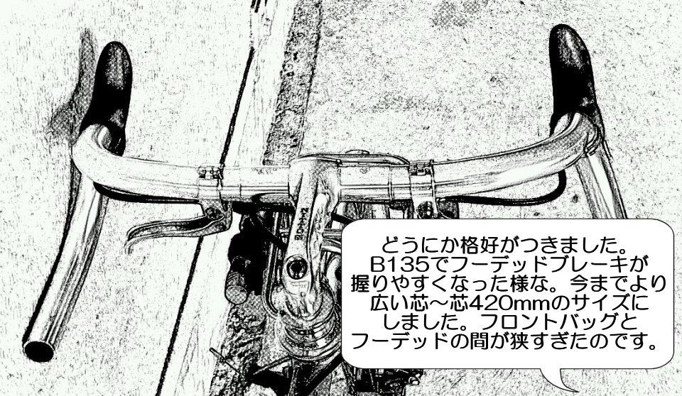 http://canpal.xsrv.jp/wp/assets_c/2015/08/20150826ea.jpg