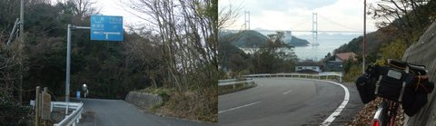20160109l.jpg