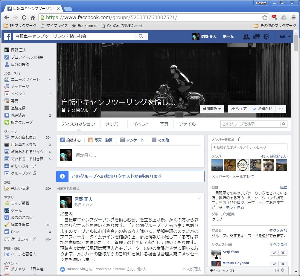 http://canpal.xsrv.jp/wp/assets_c/2016/06/20160618a.jpg