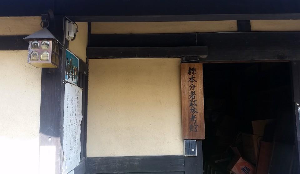 http://canpal.xsrv.jp/wp/assets_c/2016/07/20160714i.jpg