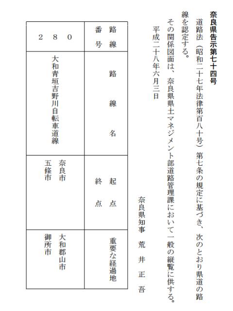 http://canpal.xsrv.jp/wp/assets_c/2016/10/20161022f.png