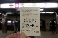 20161206a.jpg